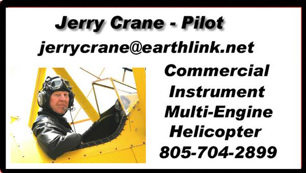JerryCrane-1